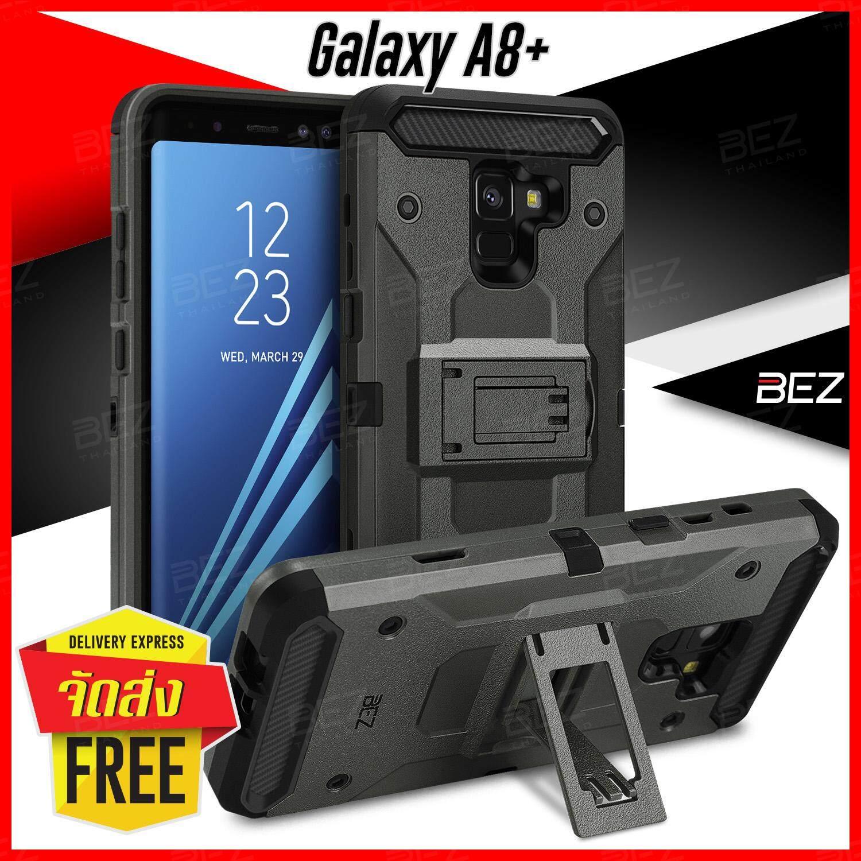 เคส A8 Plus เคสซัมซุง A8 Plus เคส Samsung Galaxy A8 Plus 2018 เคสโทรศัพท์ ซัมซุง A8 พลัส 2018 เคสมือถือ เคสฝาหลัง กันกระแทก 3 ชั้น ตั้งได้ BEZ Shockproof Case Cover แข็งแรง ทนทาน / SP4 GA8P-