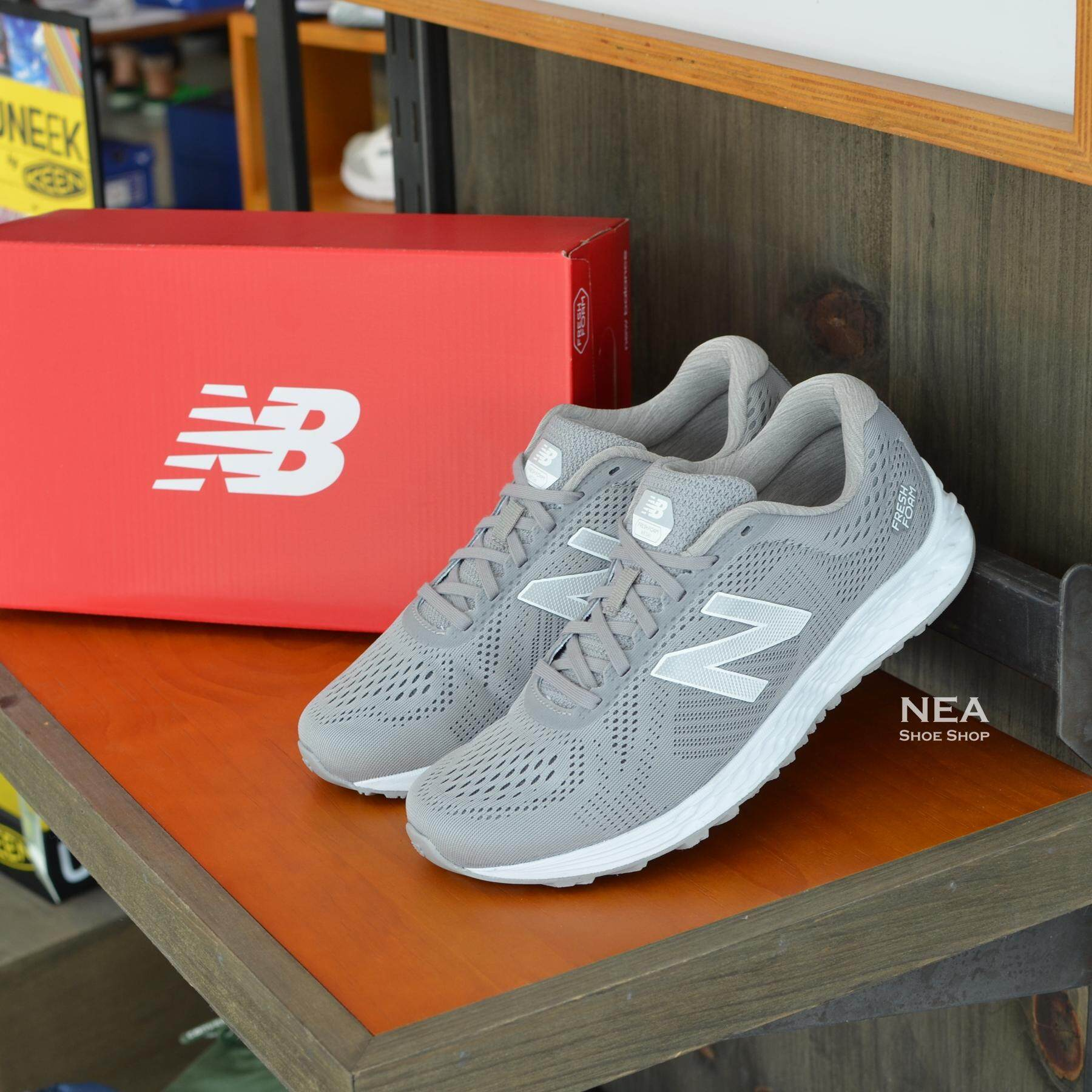 ยี่ห้อไหนดี  กาญจนบุรี [ลิขสิทธิ์แท้] New Balance Fresh Foam Arishi Sport [M] รองเท้าผู้ชาย รองรับการวิ่ง และออกกำลังกาย