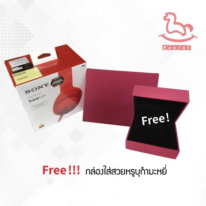 SONY หูฟัง h.ear on MDR-100AAP Headphone (ประกันศูนย์ Sony ไทย) - Red/ Free!!! กล่อง NOW I h.ear on บุด้วยกำมะหยี่ภายใน แท้จาก Sony Thai