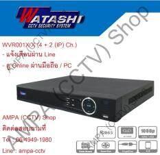 WVR001X-X (DVR 4 + 2 (IP) Ch. - รองรับถึง 5 ระบบ - 1080p) รับประกัน 2 ปี จาก Watashi (พร้อมฟังก์ชันแจ้งเตือนผ่าน Line !!!)
