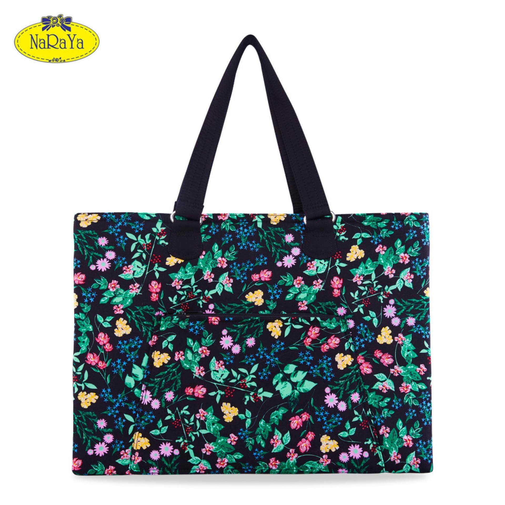 กระเป๋าสะพาย NaRaYa Tropical Printed