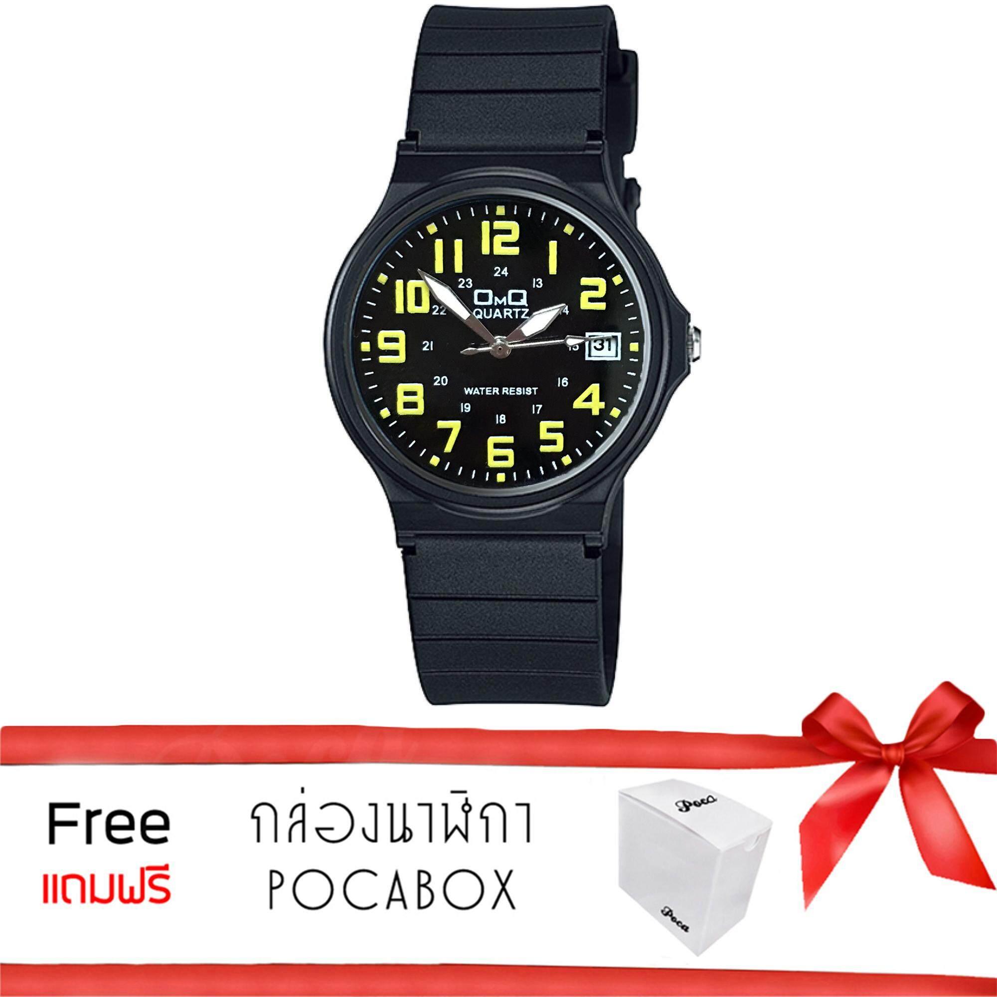 Omq นาฬิกาข้อมือผู้หญิง ผู้ชาย สายยางสีดำ หนัาปัดกลม Mq-24 ฟรีกล่องpoca .