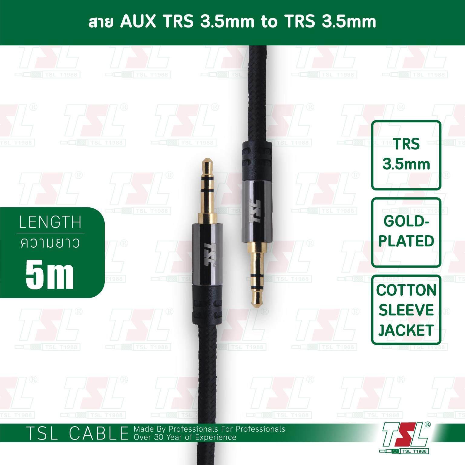 สาย Aux Trs Mini 3.5mm To Trs Mini 3.5mm 5m.
