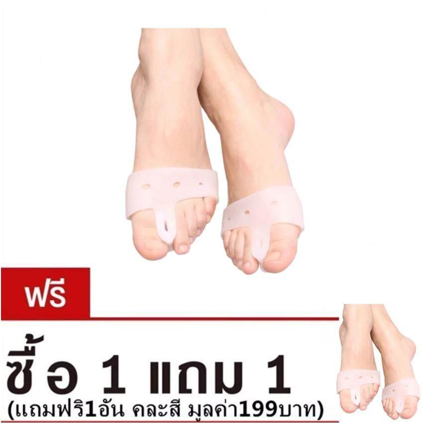ซิลิโคนถนอมรักษานิ้วเท้า รองหน้าเท้า ฝ่าเท้าแตก ถนอมดูแลเท้า ปวดเท้า รองช้ำ 1 คู่  ซื้อ 1 แถม 1*