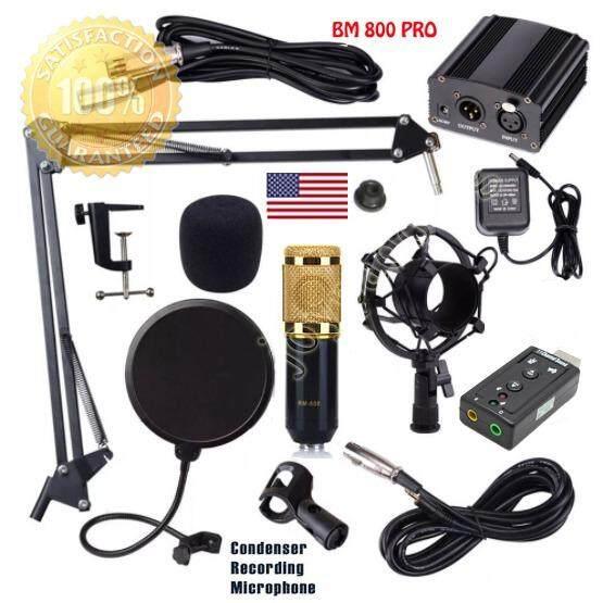 ซื้อ ไมค์ Bm800 Condensor Microphone ไมค์โครโฟนอัดเสียง ไมค์อัดเสียง Set 7 1 Sound Card Usb Phantom 48V ครบชุด การันตี คุณภาพ แท้ 100 Bm Premium ถูก