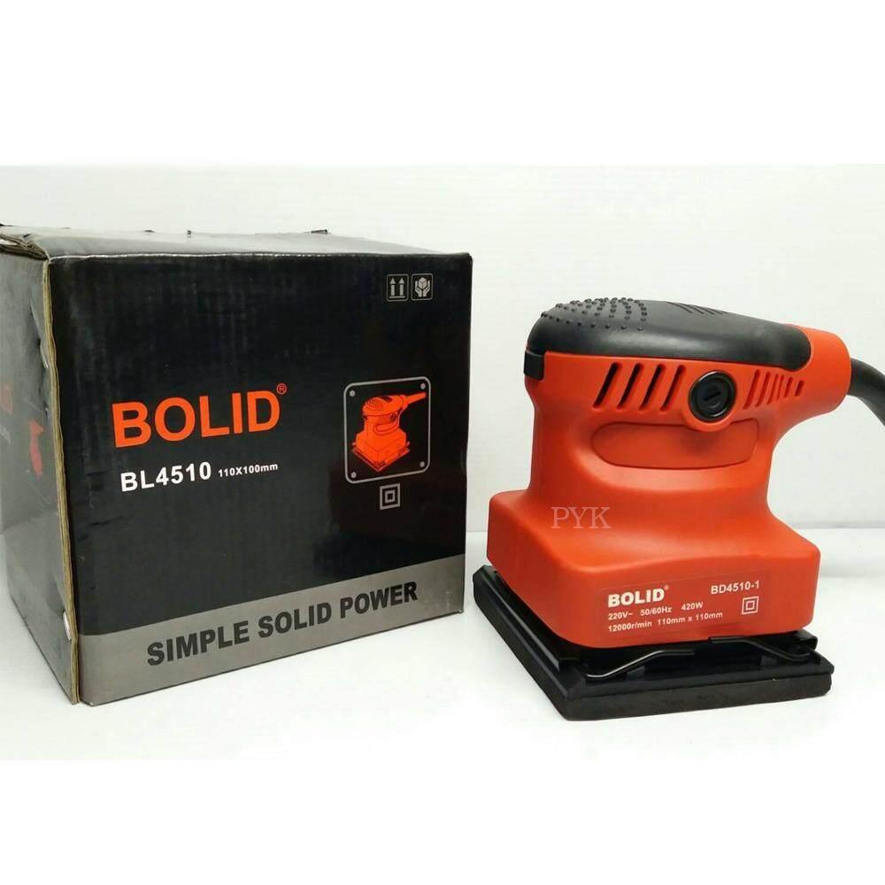 ราคา ราคาถูกที่สุด Bolid เครื่องขัดกระดาษทราย 4X4 นิ้ว รุ่น Mod 4510