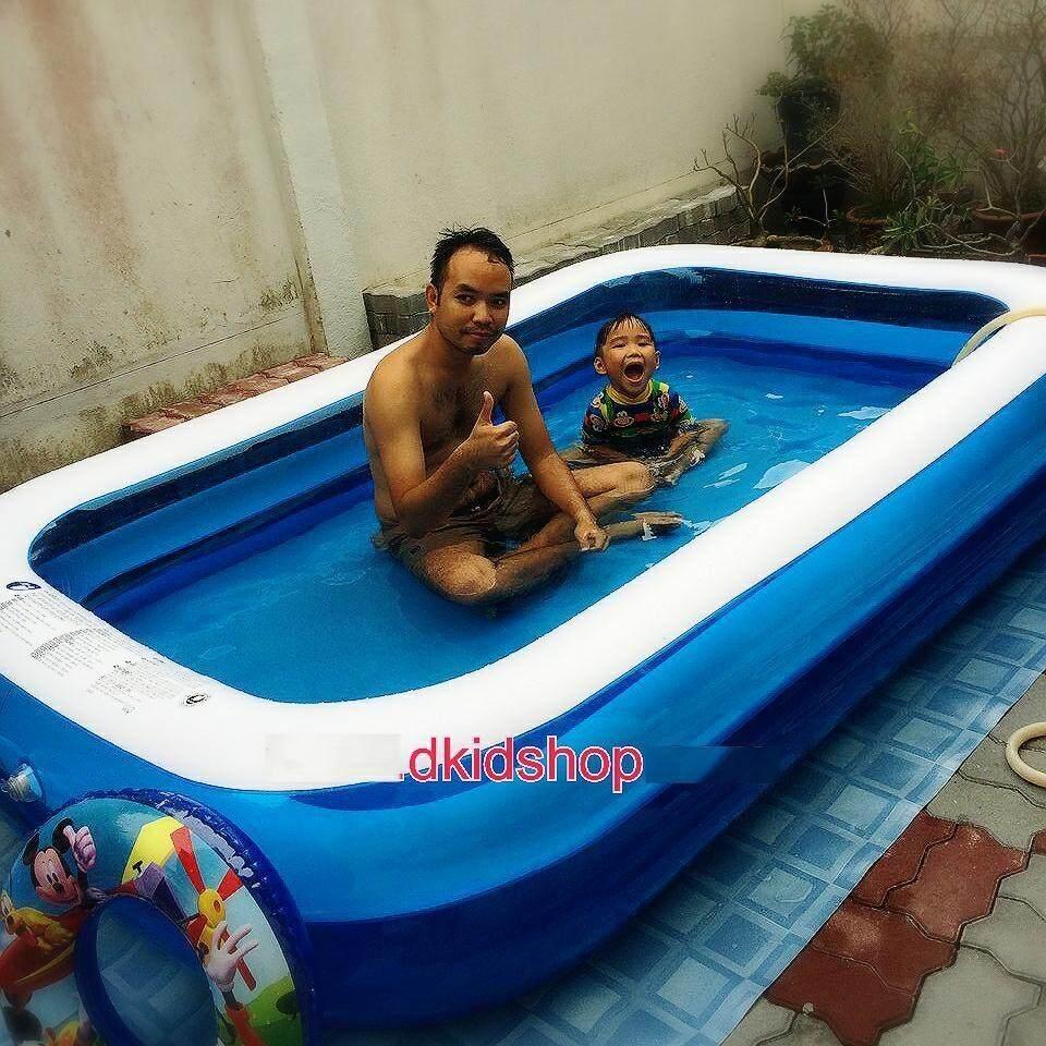 สระน้ำขนาดใหญ่ สระน้ำเป่าลม ขนาด 262*175*50 Cm. เล่นได้ทั้งครอบครัว By D Kids Toys.