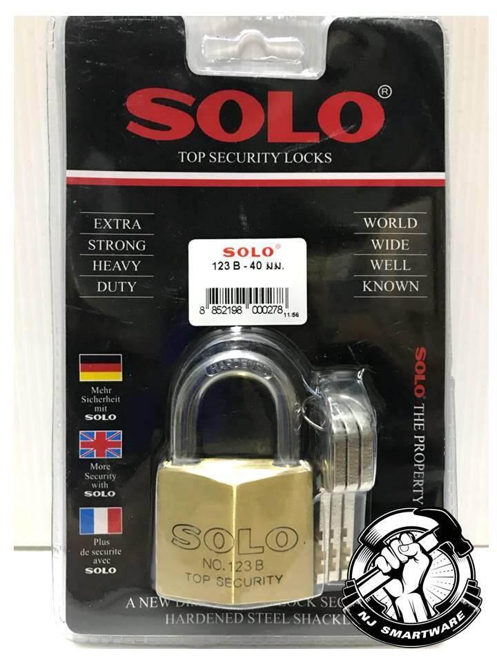 เก็บเงินปลายทางได้ **ส่งฟรี Kerry** SOLO แม่กุญแจทองเหลือง กุญแจล๊อคโซโล แม่กุญแจหูสั้น (รุ่น 123-B ขนาด 40มม.) ของแท้ 100%