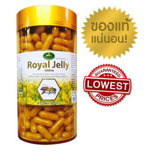(จัดส่งฟรี) Natures King Royal Jelly นมผึ้ง 1000 Mg. 365 เม็ด By Superwheyshop.