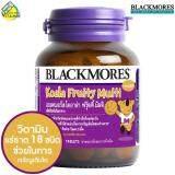 การใช้งาน  ชลบุรี Blackmores Koala Fruity Multi แบลคมอร์ส โคอาล่า ฟรุ๊ตตี้ มัลติ [30 เม็ดเคี้ยว]