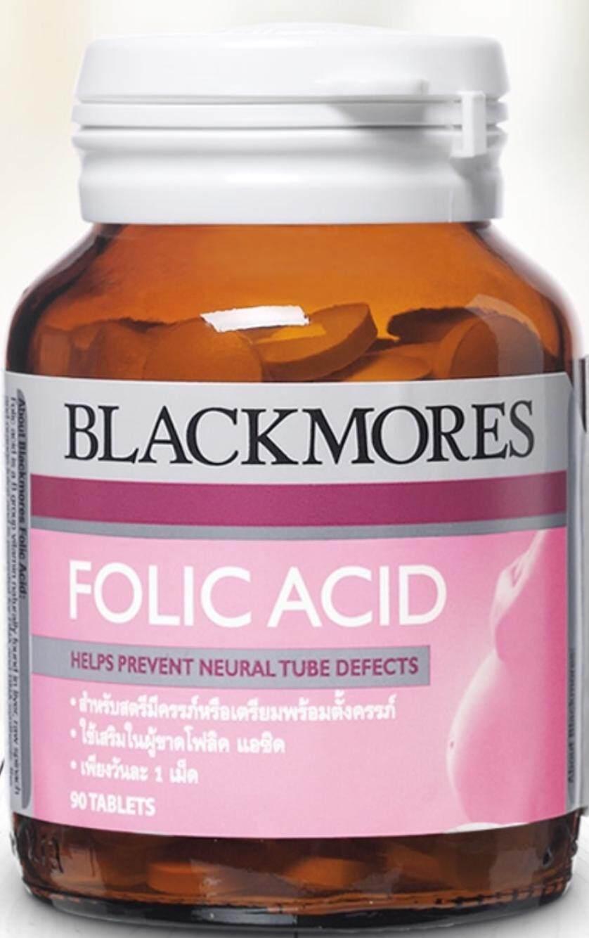 การใช้งาน  เพชรบุรี Blackmores โฟลิค แอซิด ขนาด 90 เม็ด เหมาะสำหรับสตรีมีครรภ์และเตรียมพร้อมตั้งครรภ์