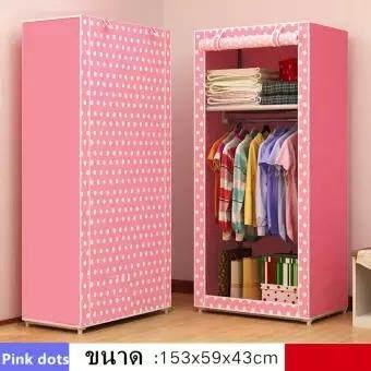 Homesick ตู้เสื้อผ้า อุปกรณ์จัดเก็บเสื้อผ้า รุ่น R06 By Homesick.
