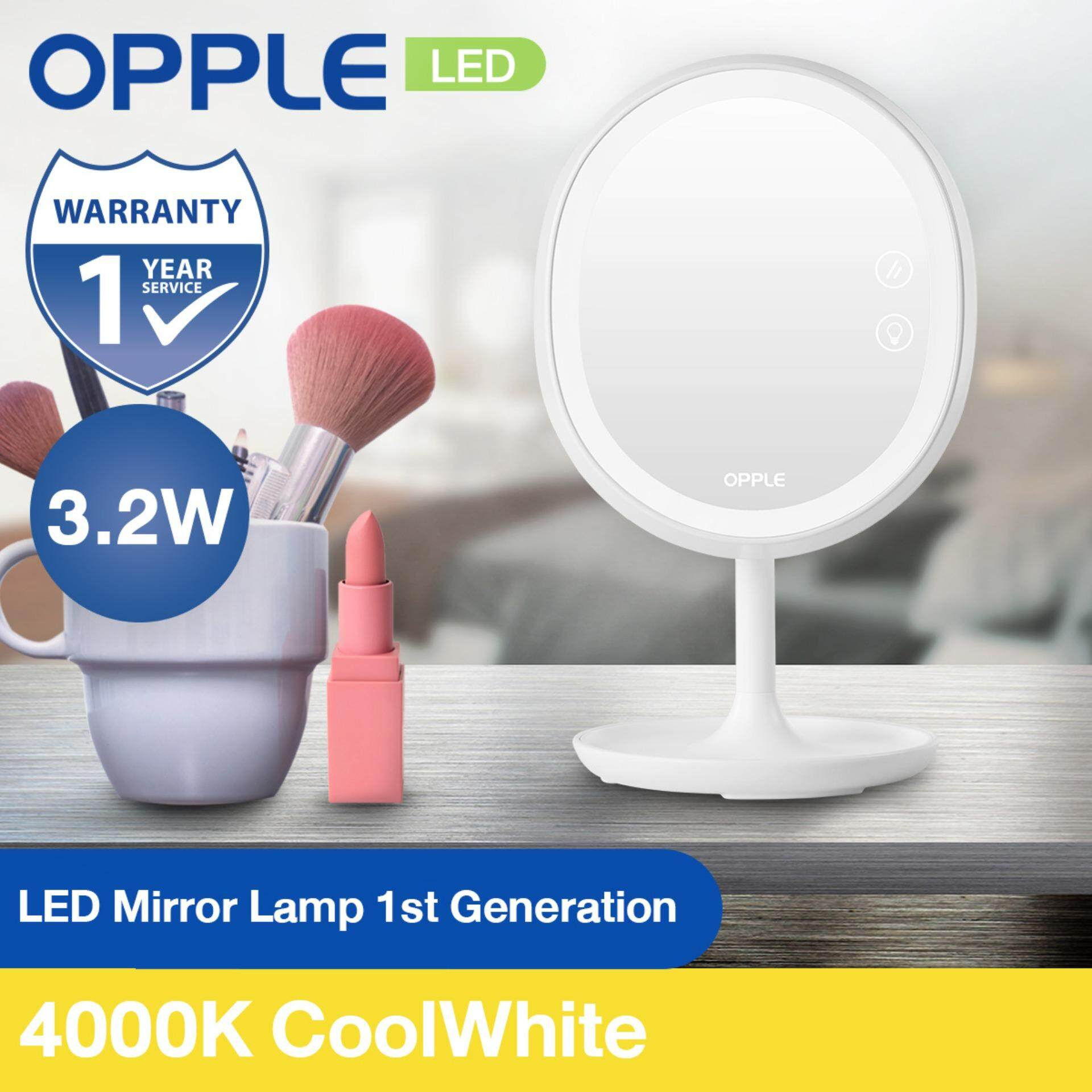 Opple กระจกแต่งหน้าพร้อมไฟ Led Mirror Lamp 1nd Generation By Opple Official Store.