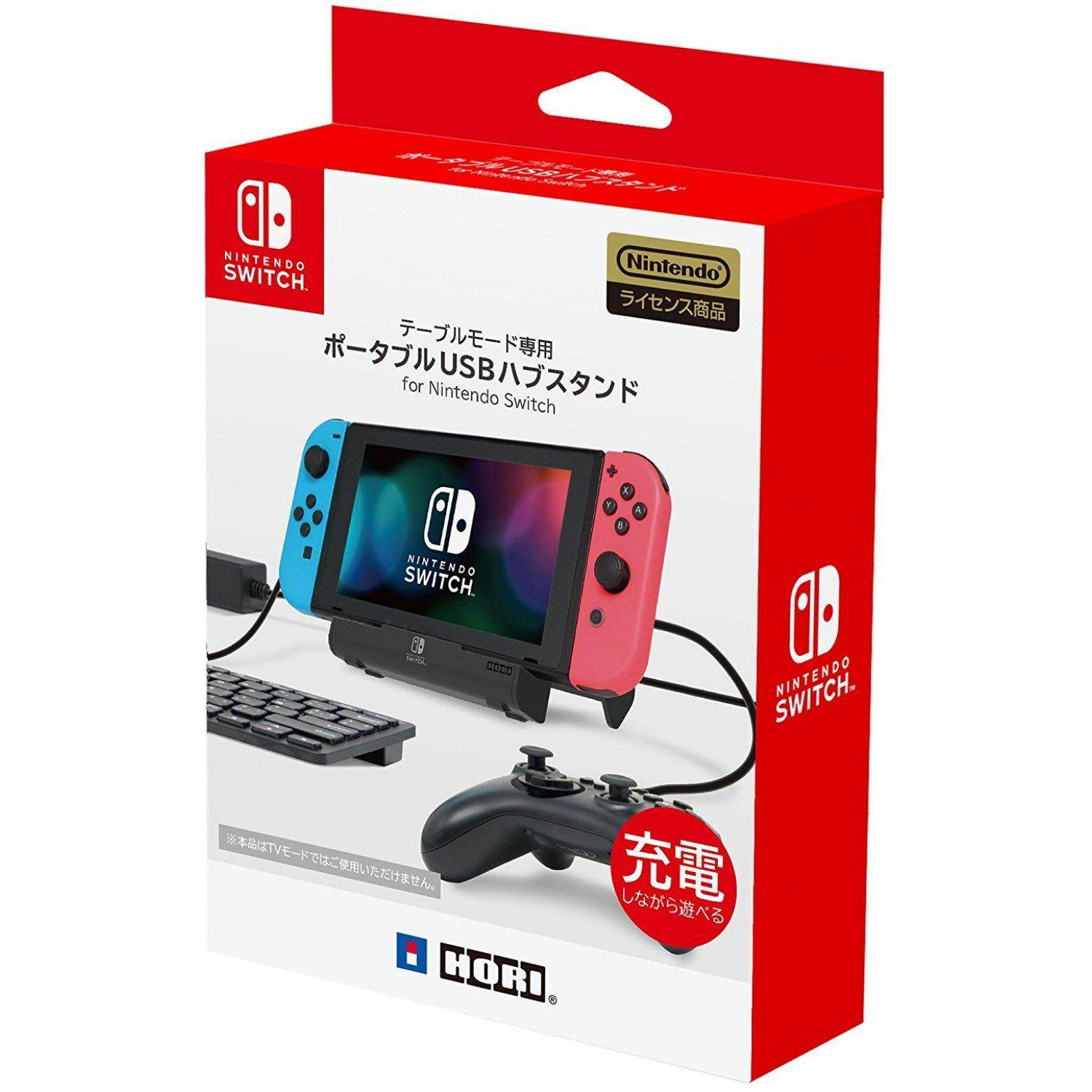 Sell Nsw Nintendo Switch Cheapest Best Quality Th Store Quick Pouch Splatoon2 Thb 1290