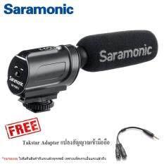Saramonic SR-PMIC1 เป็นไมโครโฟนคอนเดนเซอร์ขนาดเล็กที่มีน้ำหนักเบาซึ่งบันทึกเสียงคุณภาพสูงให้กับกล้อง DSLR แถมฟรี Takstar Adapter C2-1 แปลงใช้งานเข้ากับมือถือ