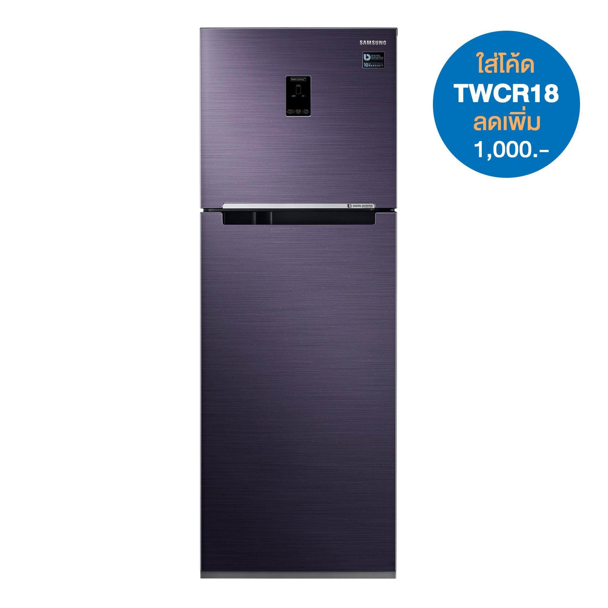 ขาย ซื้อ Samsung ตู้เย็น 2 ประตู Rt32K5534Ut พร้อมด้วย Twin Cooling Plus 323 L กรุงเทพมหานคร