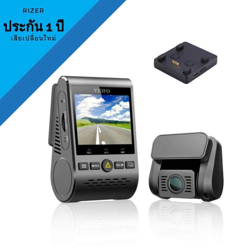 กล้องติดรถยนต์ Viofo รุ่น A129 Duo + Gps (dual Camera+wifi) By Rizer.