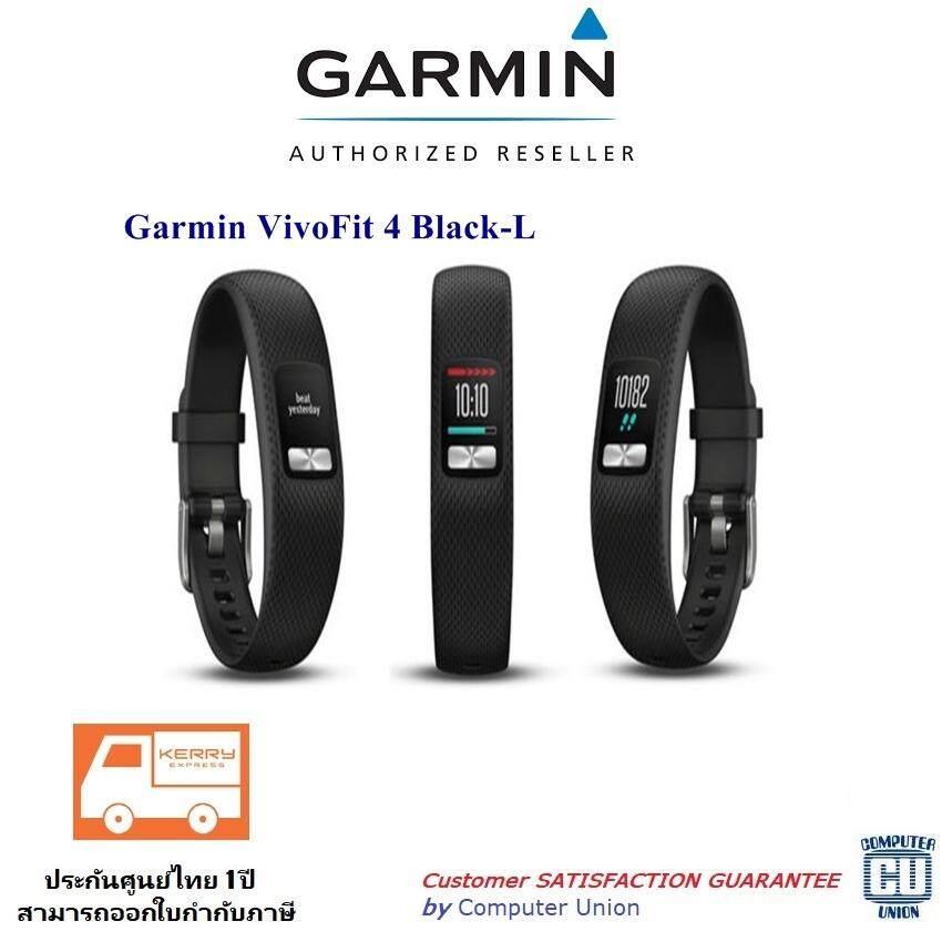 การใช้งาน  บุรีรัมย์ vívofit® 4 Activity Tracker- Black สายรัดข้อมือหน้าจอสี ไม่ต้องชาร์จอยู่ได้นาน 1 ปี ประกันศูนย์ไทย