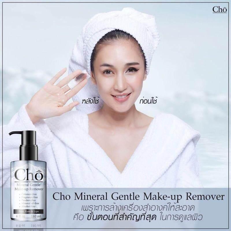Cho Mineral 4.jpg