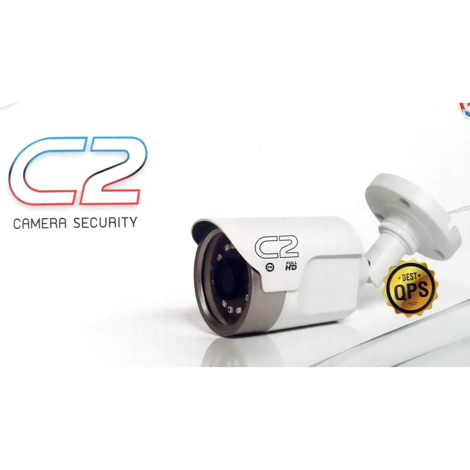 กล้องวงจรปิดPSI OCS รุ่น C2  รุ่นใหม่ล่าสุด คมชัด 2 MP(1080P)