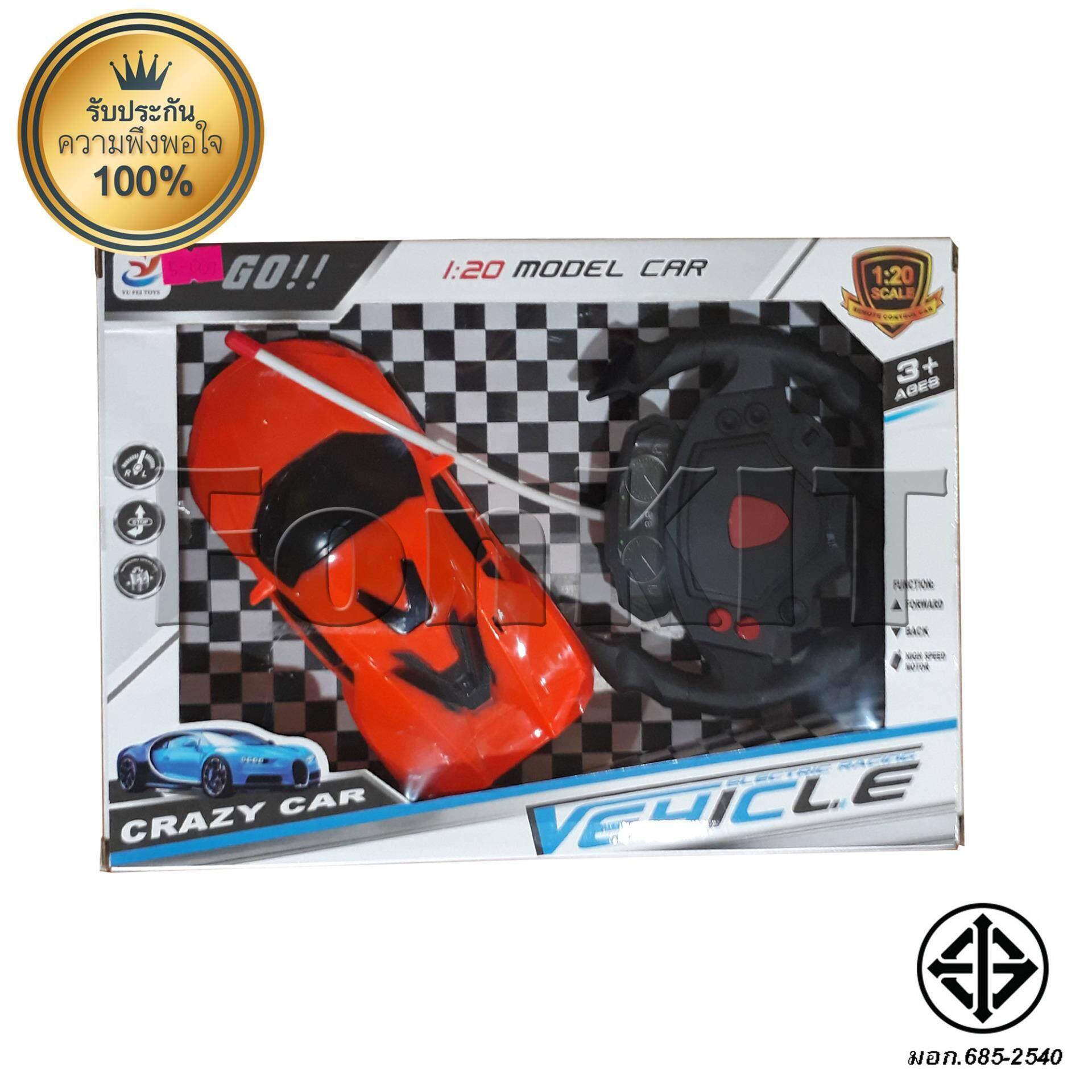 Toys 5007o รถสปอร์ต บังคับ สีส้ม Crazy Car มี รีโมทคอนโทรล วัสดุปลอดภัย มี มอก. ของเล่น Venicle Electric Racing สร้างเสริมจินตนาการ The Best Gifts For Children Funny Toy Knead Your Interesting Childhood Its A Magical World Lets Play Together By Fonkit.