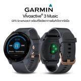 ยี่ห้อนี้ดีไหม  ลำพูน Garmin vívoactive® 3 Music GPS Smartwatch พร้อมวัดอัตราการเต้นหัวใจ ฟังเพลงได้ในตัว