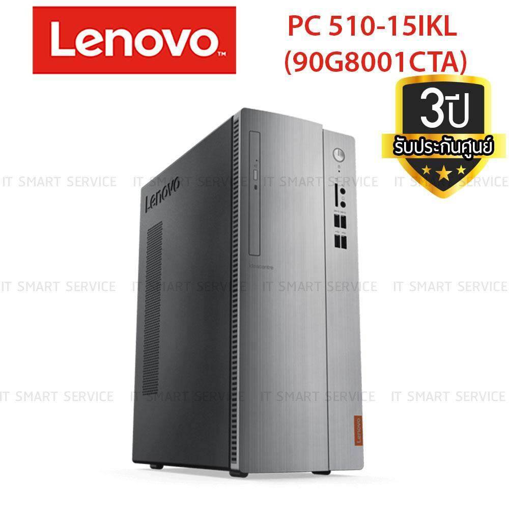 Sell Lenovo Ideacentre 300 Cheapest Best Quality Th Store Aio510 22ish Core I3 7100t 4gb Ddr4 1tb Hd Black Thb 14888