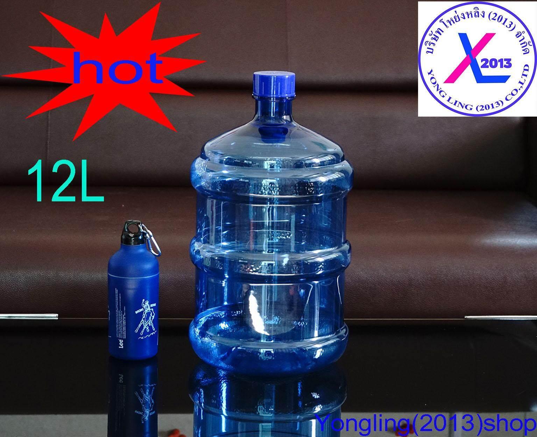 ถังน้ำดื่ม Pet ขนาด 12 ลิตร ถังฝาเกลียว สำหรับใส่น้ำดื่ม สีน้ำเงิน.