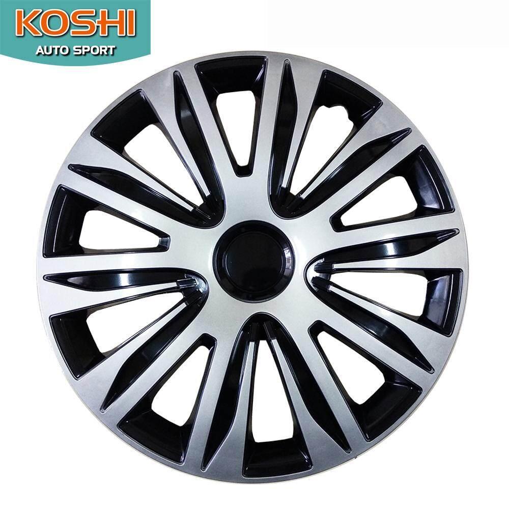 Koshi Wheel Cover ฝาครอบกระทะล้อ 15 นิ้ว ลาย 5083dp (4ฝา/ชุด) บรอนด์เงิน/ดำ By Koshi Autosport.