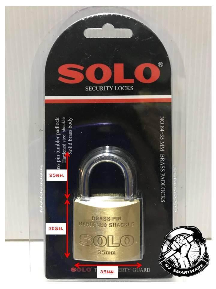 ขายดีมาก! **ส่งฟรี Kerry** SOLO แม่กุญแจทองเหลือง กุญแจล๊อคโซโล  (รุ่น Padlock 84 ขนาด 35มม.) ของแท้ 100%