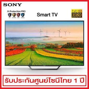 Sony LED Internet Digital TV (Full HD) ขนาด 40 นิ้ว รุ่น KDL-40W650D
