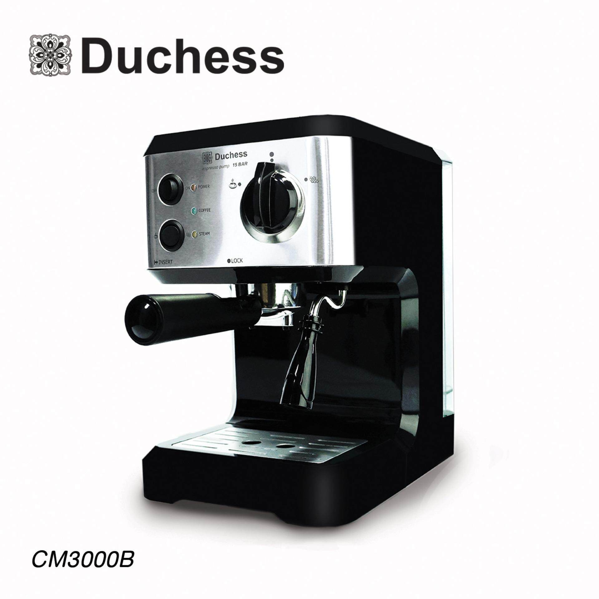 Duchess เครื่องชงกาแฟสด รุ่น Cm3000b By Outlet108.