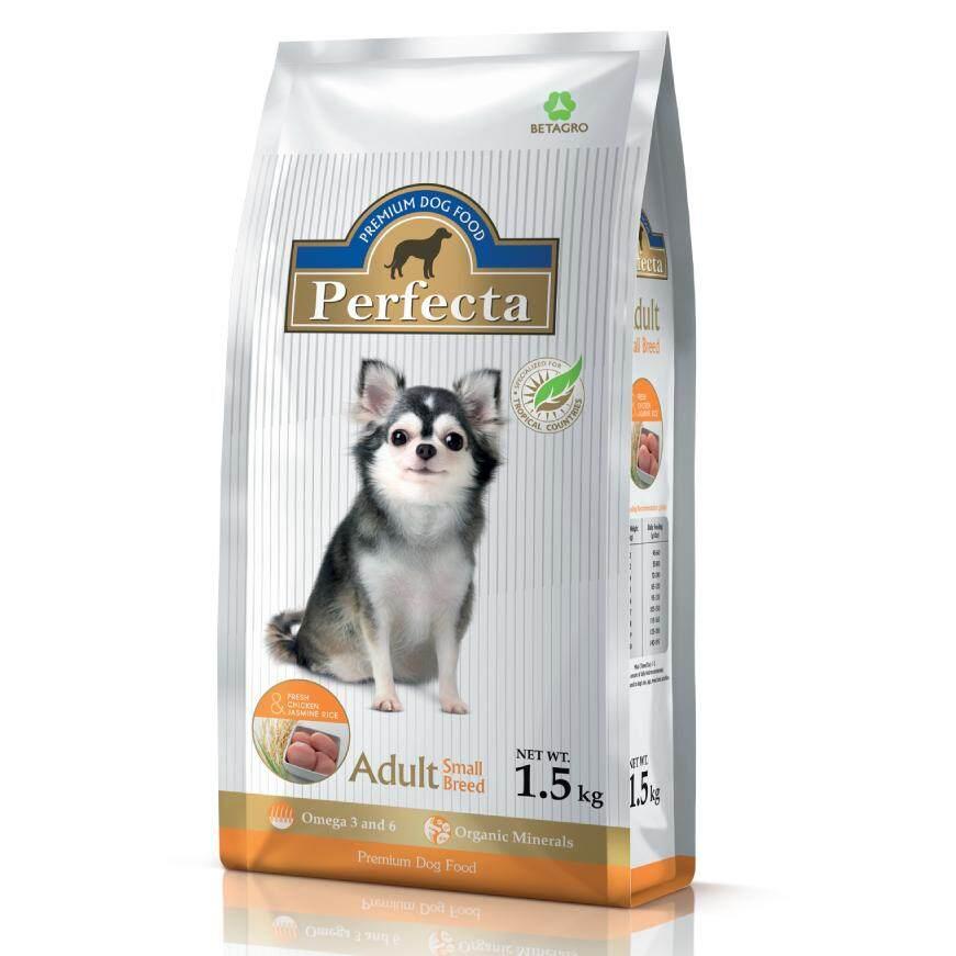 ขาย ซื้อ Perfectaอาหารสำหรับสุนัขโตพันธุ์เล็ก สูตรไก่และข้าวหอมมะลิ1 5กก Thailand