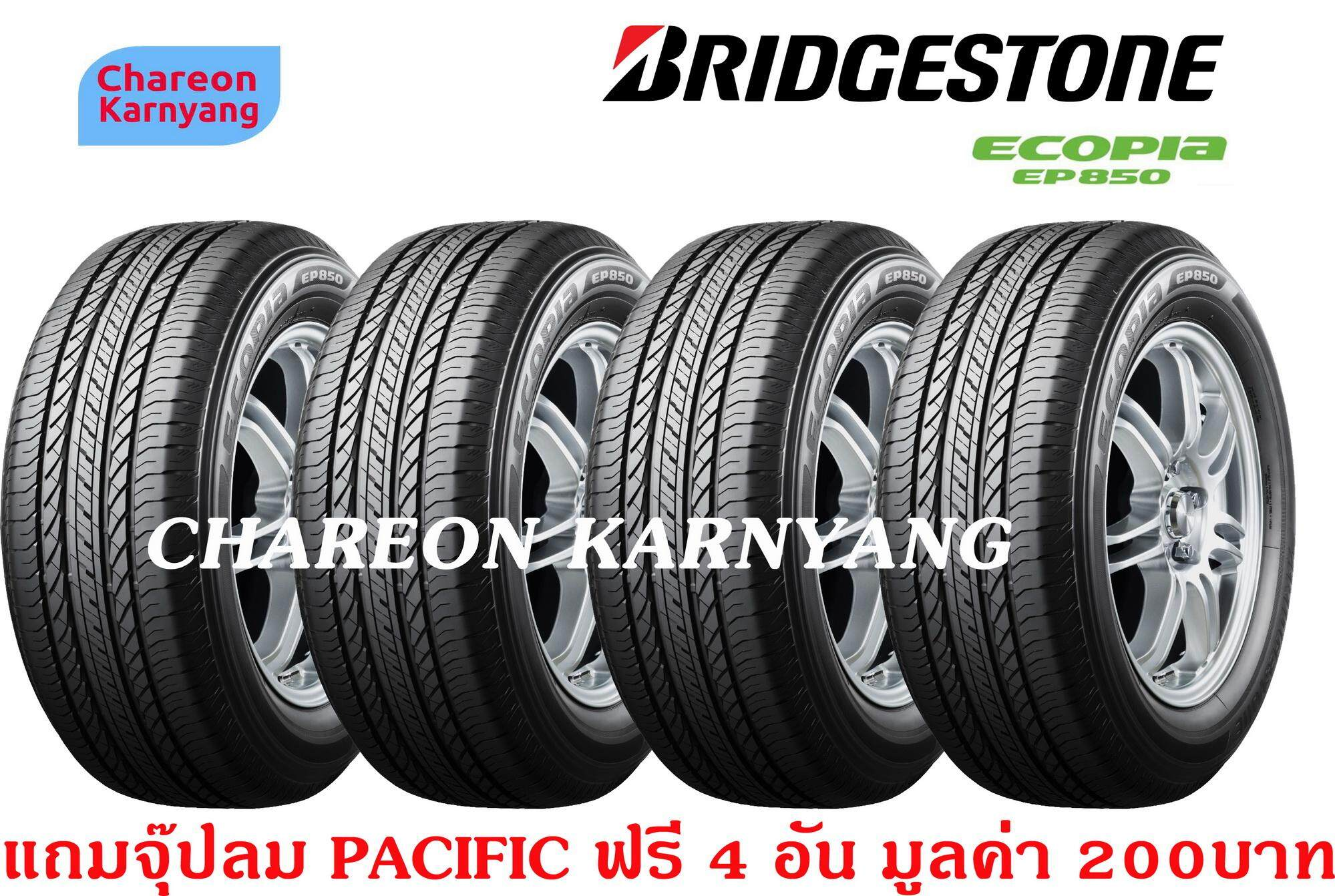 ประกันภัย รถยนต์ ชั้น 3 ราคา ถูก สตูล Bridgestone Ecopia EP850 ปี 2018 (4 เส้น)