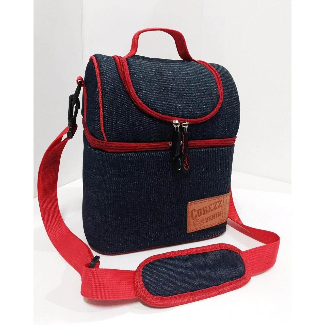 ซื้อ Cubezz กระเป๋าเก็บความเย็น 2 ชั้น ผ้ายีนส์ฟอก สีดำ พร้อมเจลแพ็ค 4 ชิ้น ออนไลน์ กรุงเทพมหานคร