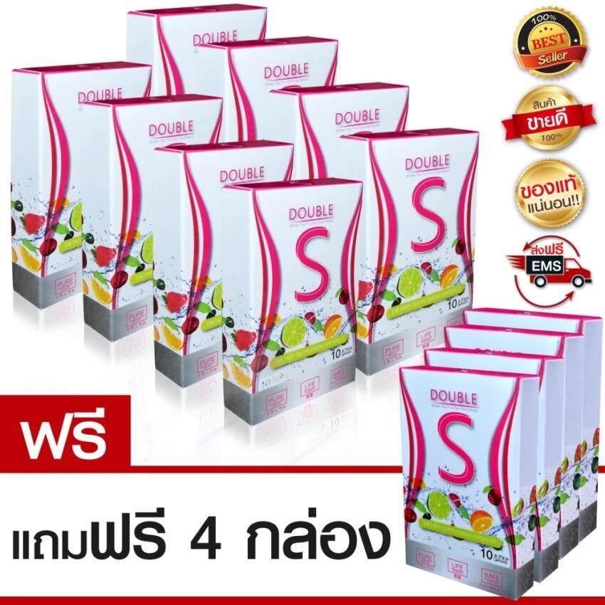 ส่วนลด Double S Japan ดับเบิ้ลเอส ผลิตภัณฑ์อาหารเสริมลดน้ำหนักสารสกัดจากญี่ปุ่น 8 แถม 4 กล่อง 10 แคปซูล กล่อง Double S ใน กรุงเทพมหานคร