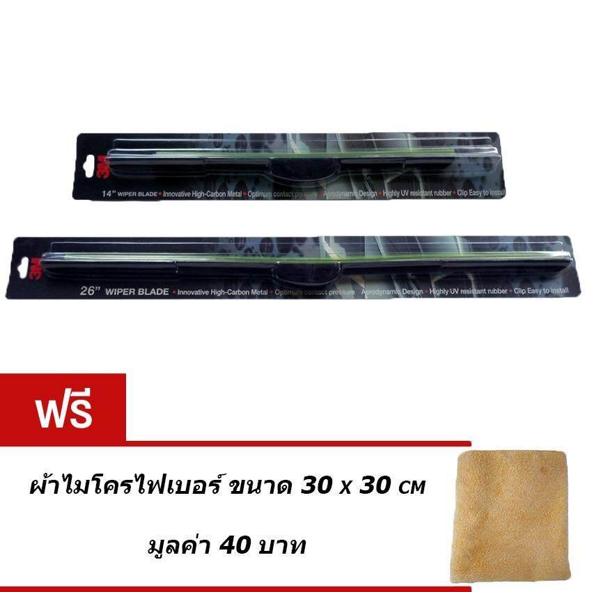 ส่วนลด 3M Soft Wiper Blade 3M ใบปัดน้ำฝน Honda City Zx 2005 2008 ขนาด 14 นิ้ว และ 26 นิ้ว