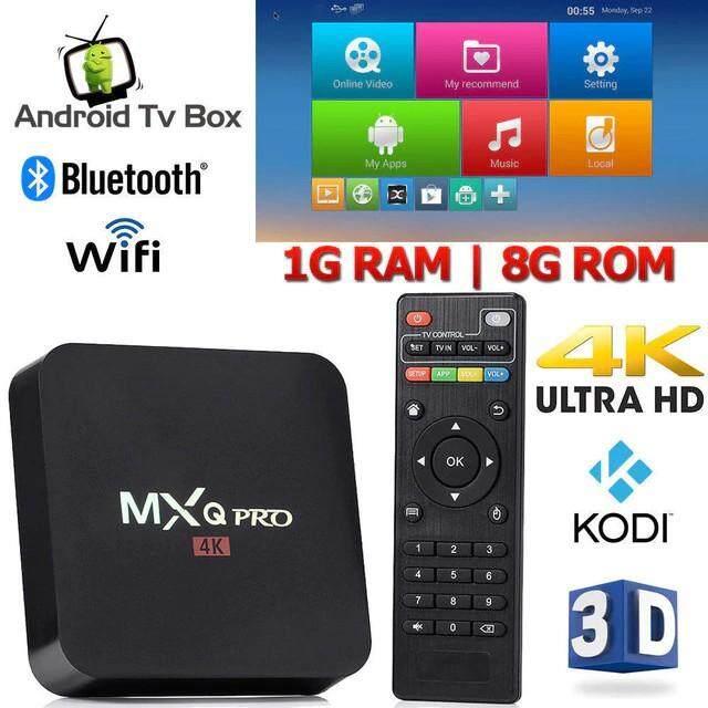 การใช้งาน  สระบุรี 【JADEN ของแท้ 100%】กล่องทีวีดิจิตอล Android Smart Box รุ่น MXQ Pro UHD 4K Ram 1GB DDR3 Android 7.1.2 Nougat รุ่นใหม่ล่าสุด