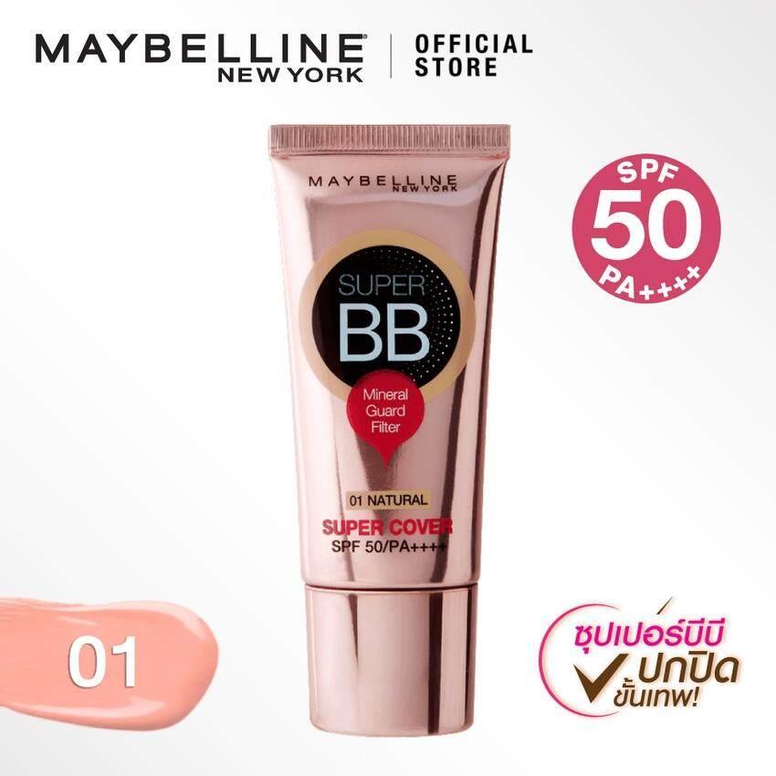Bestselling : เมย์เบลลีน นิวยอร์ก ซุปเปอร์ คัพเวอร์ บีบี เอสพีเอฟ 50 พีเอ++++ 01 Natural 30 มล. Maybelline New York Super Cover Bb Mineral Guard Filter Spf 50 Pa++++ 01 Natural 30 Ml.