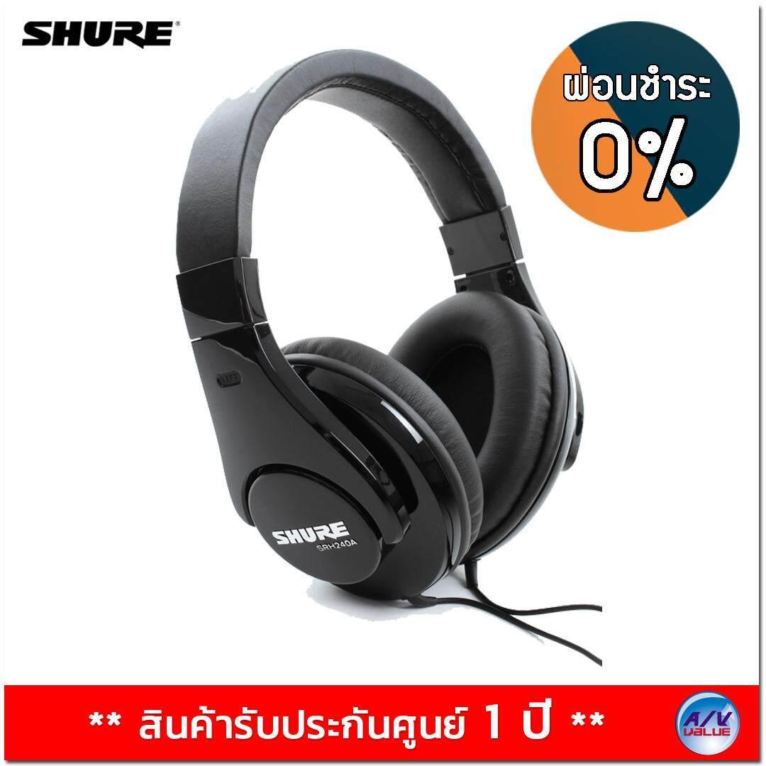 ราคา Shure Professional Quality Headphones รุ่น Srh240A กรุงเทพมหานคร