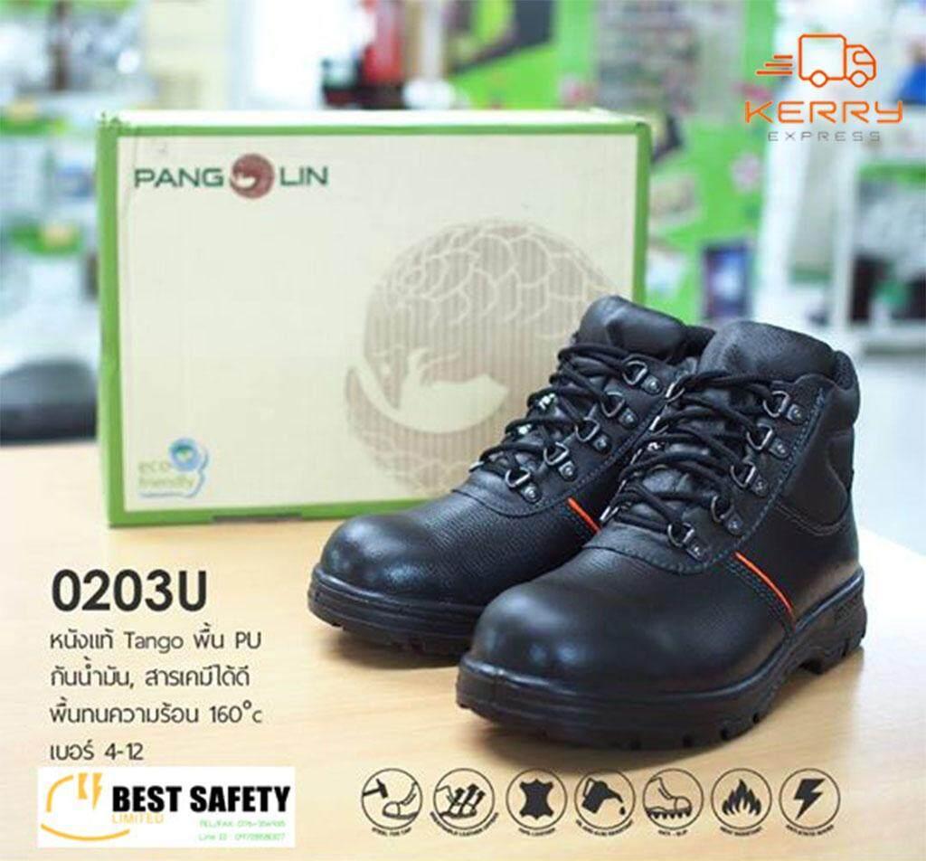 รองเท้าเซฟตี้ หุ้มข้อ รุ่น 0203u พื้น Pu หนังแท้ สีดำ.