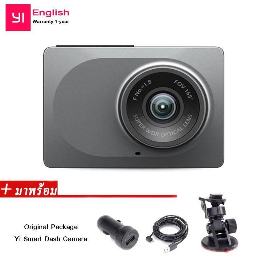 ราคา Xiaomi Yi Dash Cam กล้องติดรถยนต์ Full Hd 1080P Adas Wi Fi Version English Gray Original ใหม่ ถูก
