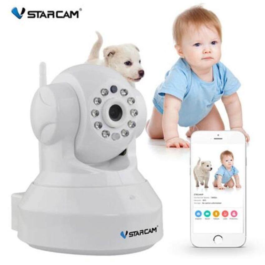 Vstarcam กล้องวงจร ปิด IP Camera รุ่น C7837wip รองรับ64G 1.3 Mp and IR Cut WIP HD ONVIF (White)