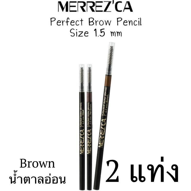 Merrezca Perfect brow Pencil 1.5mm. 0.05g. ดินสอเขียนคิ้ว เมอเรสก้า จำนวน 2 แท่ง