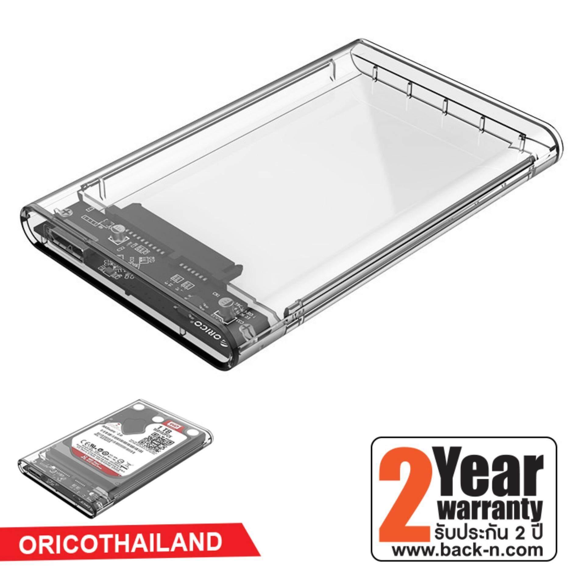 Orico Thailand Phd 25 25inch Hdd And Gadget Protector Enclosure 2139u3 Inch Transparent Usb30
