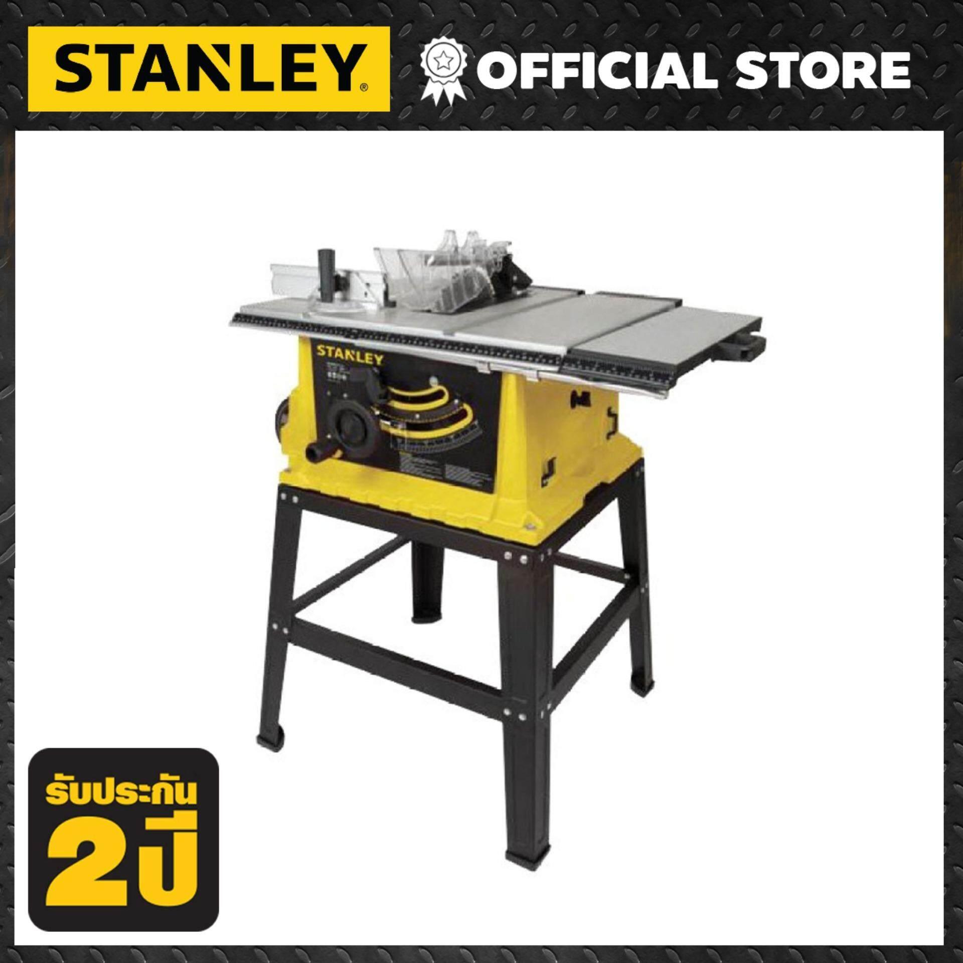STANLEY โต๊ะแท่นเลื่อยสแตนเลย์ STST1825 10 นิ้ว 1800W รับประกันศูนย์ 2 ปี