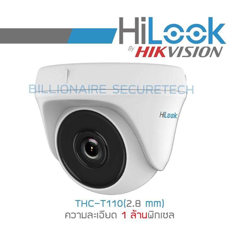 HiLook กล้องวงจรปิดรุ่น THC-T110 (2.8 มม.) 4 ระบบ : HDTVI, HDCVI, AHD, ANALOG (1 MP) มีปุ่มปรับระบบในตัว