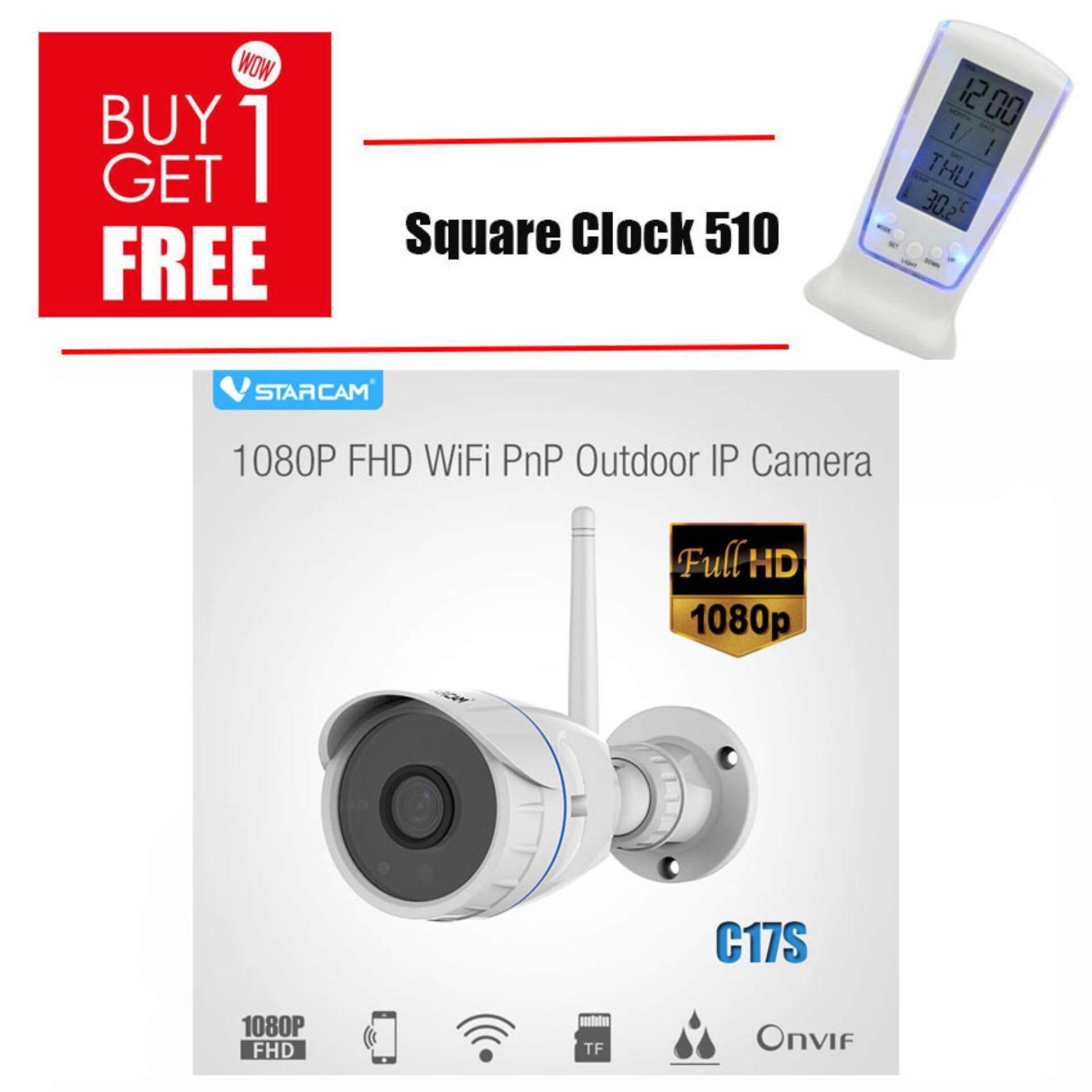 VStarcam C17S 1080P Outdoor IP Camera กล้องวงจรปิดไร้สาย ภายนอก กันน้ำ 2.0ล้านพิกเซล – White แถมฟรี Square Clock 510