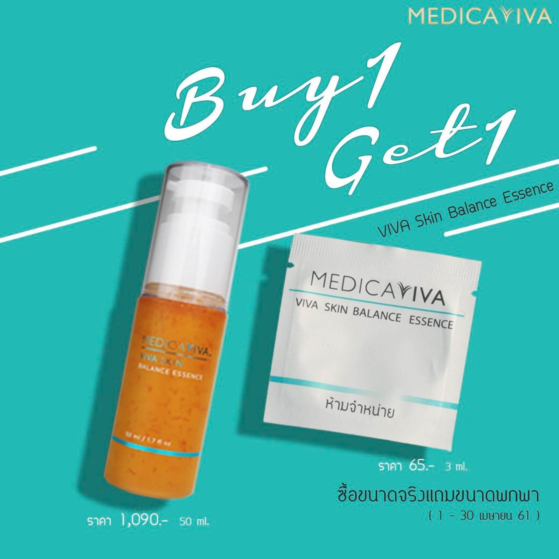 ขาย Medica Viva Skin Balance Essence เมดิก้า วิว่า สกินบาลานซ์ เอสเซนส์ น้ำตบวิว่า 50 Ml ถูก