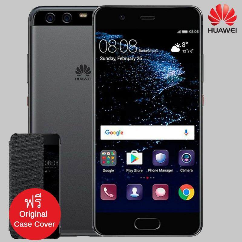 Huawei P10 5.15 นิ้ว 64GB (ฟรี Original Case Cover) - Black